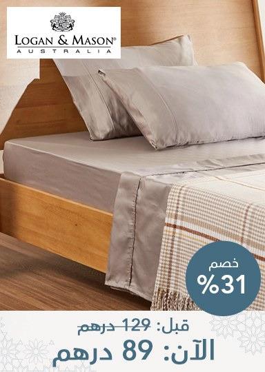 شرشف سرير مكون من 300 خيط